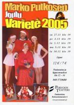 Jouluvariete 2005