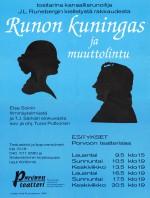 Runon kuningas ja muuttolintu 1998