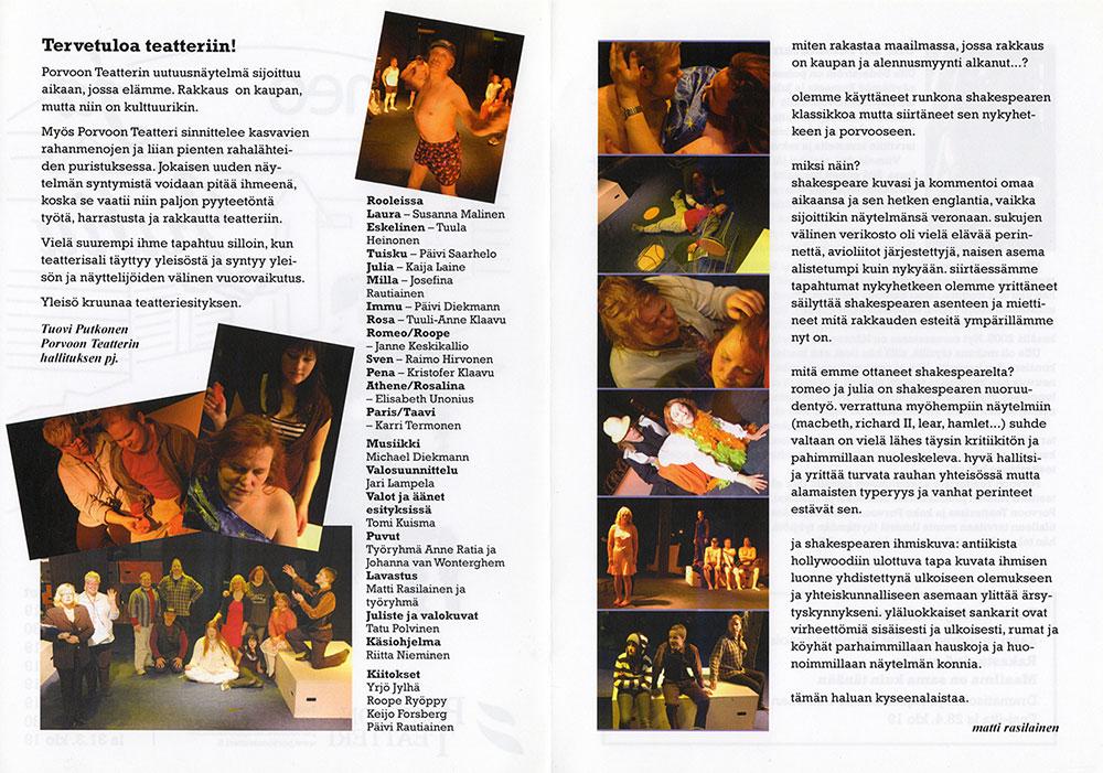 Romeo-ja-Julia-2007_KÄO