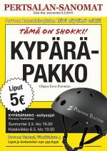 Kypa¦êra¦êpakko